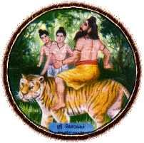 Sre Kagabujandar - Sre Kagabujandar Nadi Astrological